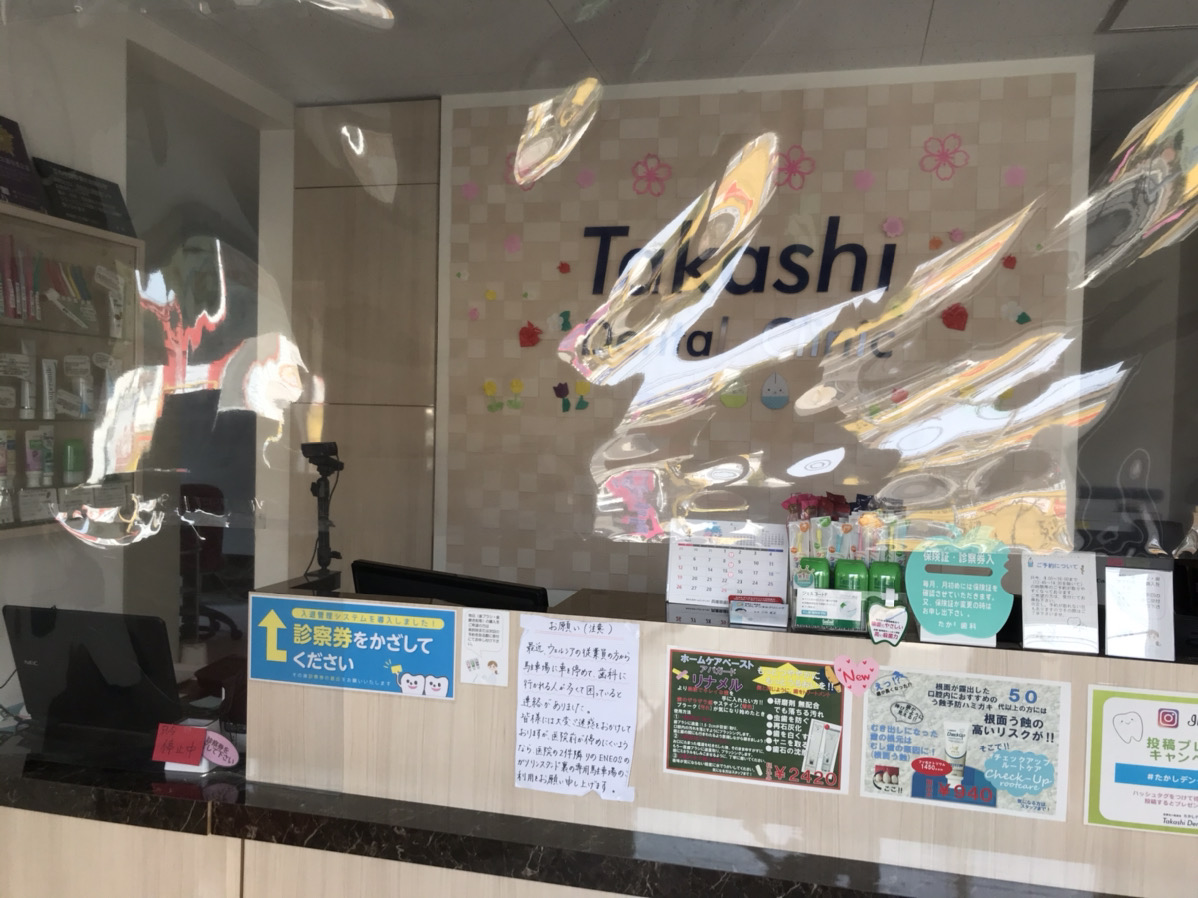 ウイルス 神戸 市 コロナ